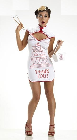 Halloween sexy chinese takeaway costume