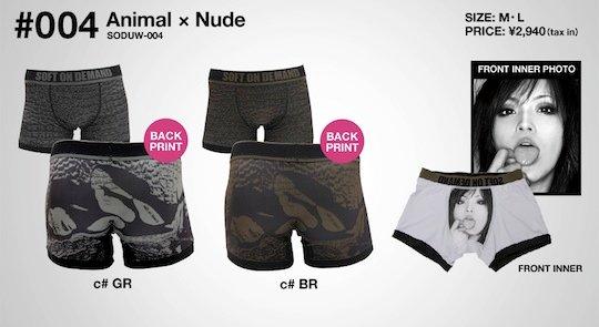 Hope underwear