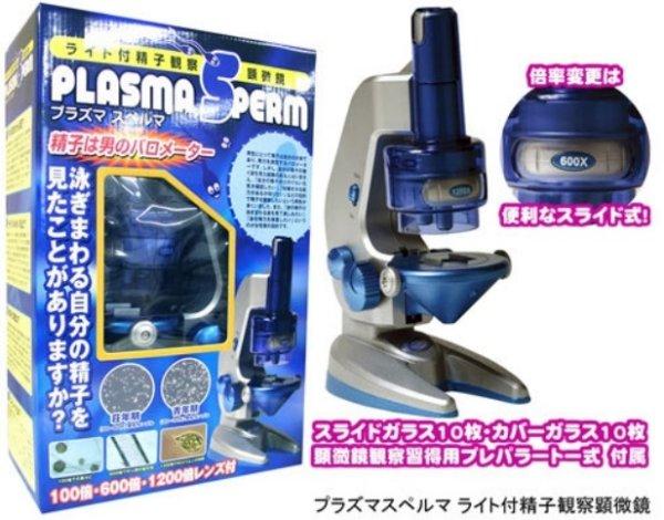 sperm microscope